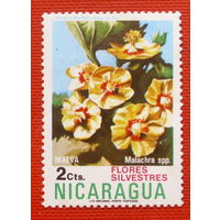 Никарагуа. Цветы. ( 1 марка ).