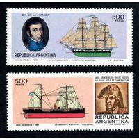 АРГЕНТИНА. 1980 год. Флот парусник Michel # 1438-1439. ** MNH.