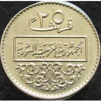 1к Сирия 25 пиастров 1979 распродажа коллеции