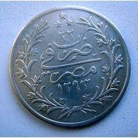 Османская Империя(Египет). 5 куруш 1876 г. Серебро.