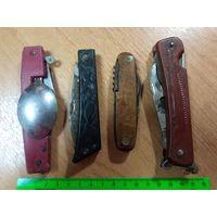 Складной нож СССР, 4 штуки с рубля, распродажа