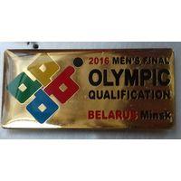 Олимпийская квалификация по хоккею 2016 в Минске