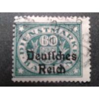 Германия 1920 надпечатка на марке Баварии