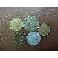 Пять монет/022 с рубля!