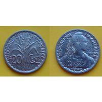 Французский Индокитай 20 цент 1941г. только один год чеканки