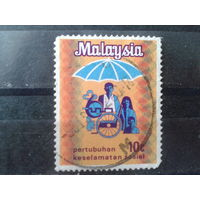 Малайзия 1973 Семья, социальная защищенность