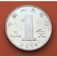 69-11 Китай 1 цзяо, 2014 г.