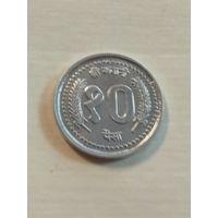 Непал 10 пайсов 2001 UNC