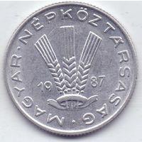 Венгрия, 20 филлеров 1987 года.