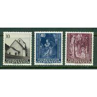 Лихтенштейн 1964 ** Рождество. Религия. Живопись