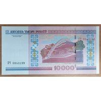10000 рублей 2000 года, серия ПЧ - UNC