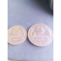 3 -5  две монеты
