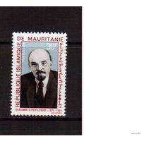 Мавритания-1970, (Мих.386) ** В. Ленин