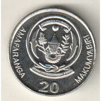 Руанда 20 франк 2009
