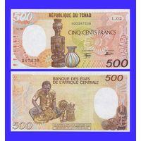 [КОПИЯ] Чад 500 франков 1985г.