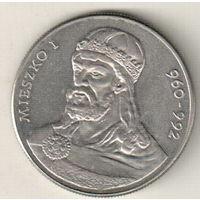 Польша 50 злотый 1979 Князь Мешко I