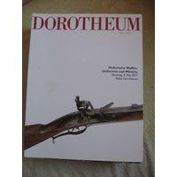 Каталог-аукционник DOROTHEUM оружие