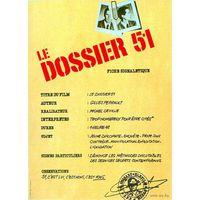 Досье на 51-го / Le dossier 51 (Мишель Девиль)(DVD9)