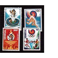 Сенегал-1988,(Мих.983-986) **  , Спорт, ОИ-1988