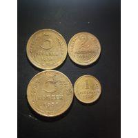 1,2,3,5 копеек 1937