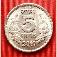 17-20 Индия, 5 рупий 2010 г. (Калькутта)