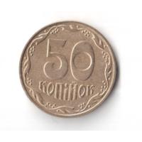 50 копеек 2010 год Украина