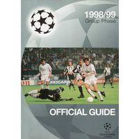 Official Guide Лига чемпионов 1998-1999 Спартак Москва Динамо Киев 148 стр.