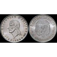 2 марки 1934