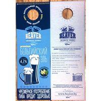 Этикетка пивная (галстук) Beaver Живое пиво No 4