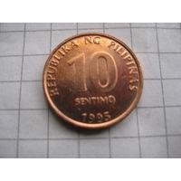 ФИЛИППИНЫ 10 СЕНТИМО 1995 ГОД