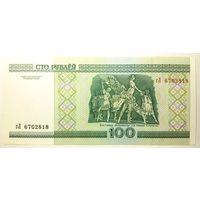 Беларусь 100 рублей 2000 гЛ UNC
