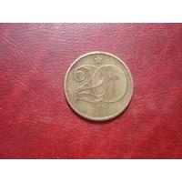 20 геллеров 1973 год Чехословакия