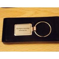 """Сувенирные брелок для ключей с логотипом  """"Белпрессцентр"""""""