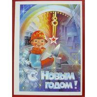 С Новым Годом! Чистая. 1983 года. Горлищев. 1151.