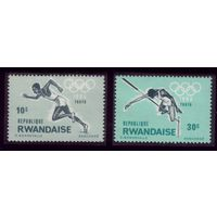 2 марки 1964 год Руанда Олимпиада 77,79