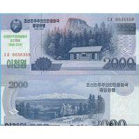 Северная Корея. 2000 вон 2018. [UNC]