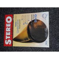 """Журналы """"Stereo&video"""" 2.8/1997.  3.8.9/1998. 3.6.7/1999"""