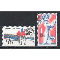 Национальная спартакиада Чехословакия 1980 год серия из 2-х марок