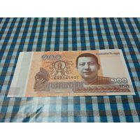 100 риэлей 2014 года Камбоджи 9865027