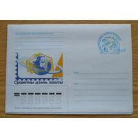 Беларусь 2003 Всемирный день почты