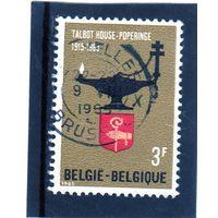Бельгия.Ми-1393. Толбот-хаус. Герб.1965.