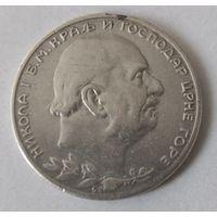 Черногория 1 перпер 1914 г. Никола I Петрович серебро