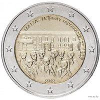 2 евро 2012 Мальта Совет большинства UNC из ролла