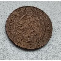 Суринам 1 цент, 1960 1-15-17