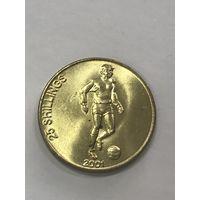 25 шиллингов, 2001 г., Сомали