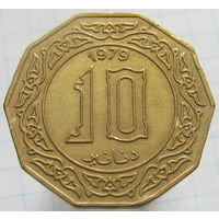 1к Алжир 10 динаров 1979 распродажа коллекции