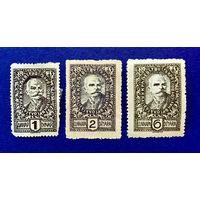 Королевство словенцев, хорватов и сербов. 1920 год. Король Петер I. (Ошибки в надписях на почтовых марках).