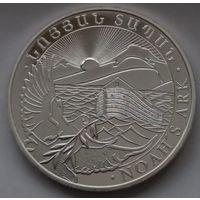 "Армения 2019 серебро (1 oz) ""NOAH'S ARK"""