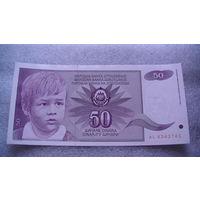 Югославия. 50 динаров 1990г.  состояние. 4343741 распродажа
