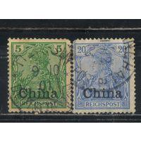 Германия Почта за рубежом Китайская Имп 1901 Надп #16,18